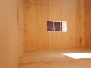 Interior hibernáculo