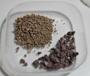Akadama / lava
