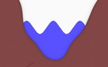 Esquema perfil tramo alto